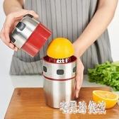 榨汁機 手動榨汁機器橙汁器家用壓汁橙子石榴檸檬壓榨機 CP4913【宅男時代城】