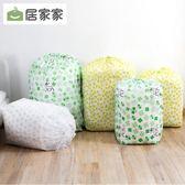 居家家抽繩防潮棉被袋子被子收納袋大號防水裝衣服的整理袋棉被袋
