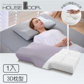 House door 涼感親膚記憶枕 超吸濕排濕表布 3D枕型 (丁香紫)
