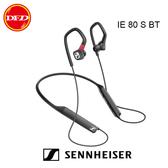 SENNHEISER 森海塞爾 IE 80S BT 發燒級入耳式藍牙耳機 耳塞式 耳道式 耳機 公司貨