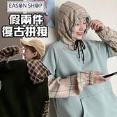 EASON SHOP(GQ2692)實拍假兩件大口袋落肩寬鬆撞色格紋格子拼接長袖拉繩連帽大學T恤連肩袖女上衣服綠