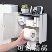 壁掛式紙巾盒衛生間防水廁紙盒 家用免打孔衛生紙盒置物架 可然精品