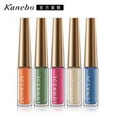 Kanebo佳麗寶 LUNASOL晶巧金燦眼線液2g(5色任選)