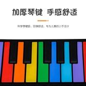 兒童玩具手卷鋼琴便攜電子琴硅膠鍵盤琴音樂早教樂器49鍵初學者