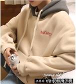 男士連帽衛衣2019新款韓版潮流秋冬款加絨加厚上衣服學生寬鬆外套