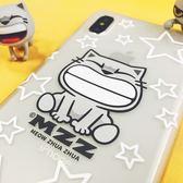 iPhoneXs Max手機殼【MZZ貓爪抓–茶茶笑一個】6.5吋 軟殼 減震 聖誕 禮物