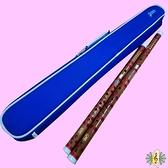 中國笛 [網音樂城] 刻詩 曲笛 梆笛 笛子 竹笛 套笛 DIZI (贈 四支笛袋 )( 兩支一組 )