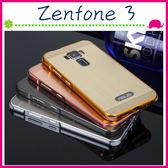 Asus Zenfone3 ZE552KL 5.5吋 鏡面PC背蓋+金屬邊框 電鍍手機殼 拉絲紋保護殼 推拉式手機套 保護套