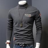 冬季中半高領打底衫加厚男士長袖T恤加絨保暖修身韓版冬裝衣服潮