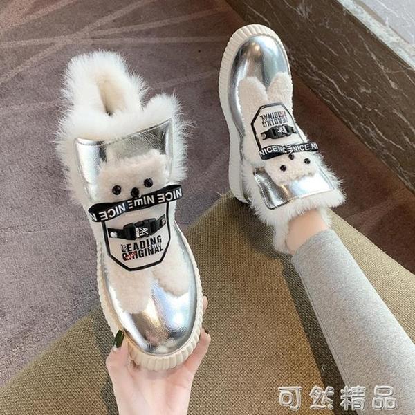 雪地靴女皮毛一體新款短筒加絨加厚東北保暖機車大棉鞋冬潮 聖誕節全館免運