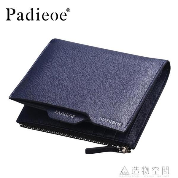 青年小零錢包男士豎短款韓版個性牛皮錢夾皮夾子休閒學生卡包商務 名購居家
