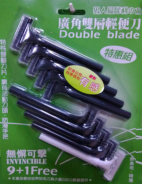 無懈可擊 9+1(10入) 廣角雙層輕便刀