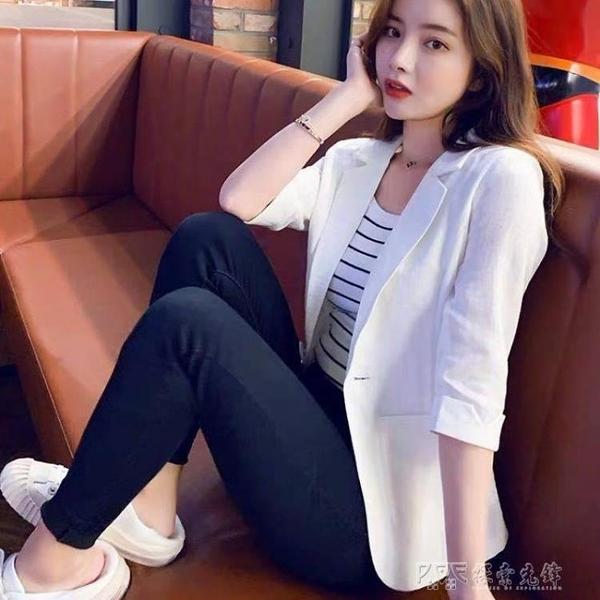 西裝外套 顯瘦小西裝外套女休閒2019夏季新款韓版修身七分袖薄款西服女 探索
