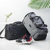旅行袋 大容量手提旅行包短途商務出差輕便行李收納防水側背旅游包 美物 交換禮物