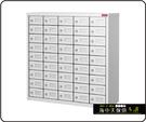 {{ 海中天休閒傢俱廣場 }}B-99 摩登時尚 樹德傢俱 MC手機櫃系列 MC-545 電子產品置物櫃 (45抽)