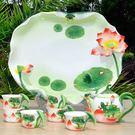 Pure 荷塘月色骨瓷茶具8件組