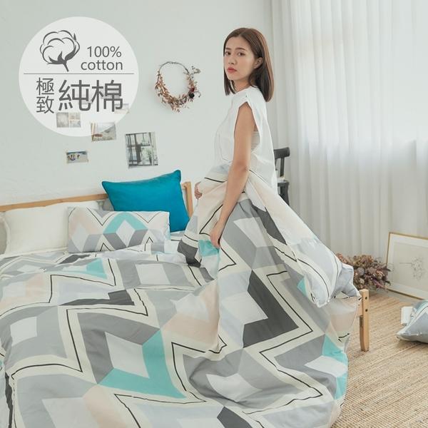[小日常寢居]#B226#100%天然極致純棉6*7尺雙人舖棉兩用被套-(限2件內超取)台灣製 鋪棉涼被 被單