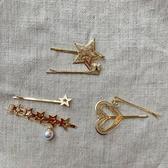 髮夾 可愛星星珍珠髮夾女簡約瀏海夾一字夾優雅小夾子頭飾邊夾少女 3色