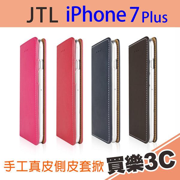 JTL Apple iPhone 7 Plus 皮夾式古著 側掀式 真皮皮套經典款,真皮手工打造