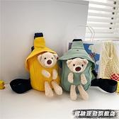兒童包 韓版兒童包女孩單肩包寶寶卡通斜跨包男童胸包可愛玩偶小熊背包潮 風馳