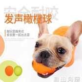 萊諾發聲橄欖球狗玩具泰迪小型中型犬的玩具狗咬耐咬磨牙寵物用品 自由角落