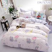 天絲絨雙人床包三件組-多款任選 台灣製