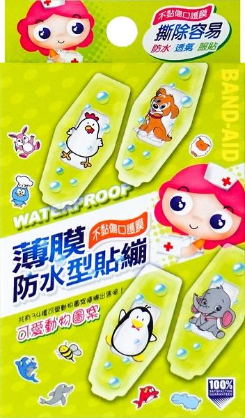 卡通薄膜防水型滅菌貼繃(10入)SH-469 防水貼布 貼蹦 OK