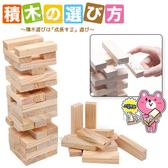 kiret 韓國桌遊 早教 原木疊疊樂 48片 原木 積木 嬰幼 兒童專用
