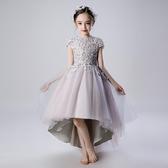 演出服 兒童禮服公主裙蓬蓬紗女童鋼琴演出服小主持人晚禮服洋氣女孩秋冬 小天後