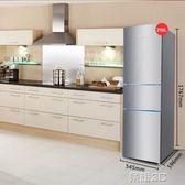 電冰箱 冰箱三開門電冰箱小型家用冷藏冷凍節能靜音igo220V 榮耀3c