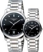 LONGINES 浪琴 Master 巨擘大三針真鑽機械對錶/情侶手錶 L26284576+L22574576