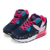 PLAYBOY 悠閒步伐 耀眼星空氣墊運動鞋-藍