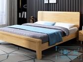 木床 2019新款實木床北歐1.21.5m1.35米1.8雙人現代簡約氣壓高箱儲 十點一刻