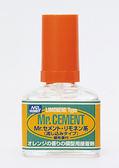 組裝模型工具Mr HOBBY 郡士GUNZE MC 130 橘子香味模型稀膠水TOYeGO