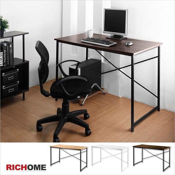 【Richome】超殺促銷 店長推薦《簡單美學工作桌-3色》防潑水 耐汙 耐磨