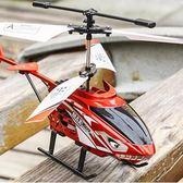 搗蛋鬼小型遙控飛機耐摔充電動合金直升機兒童玩具直升飛機無人機【快速出貨八折下殺】