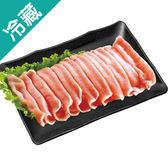 台灣珍豬冷藏里肌火鍋片/盒(300±10%/盒)【愛買冷藏】