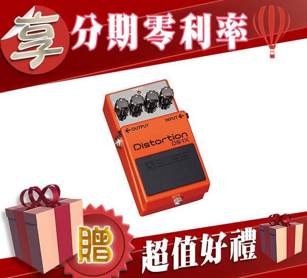 【小麥老師 樂器館】★BOSS 全系列現貨★破音效果器 Distortion 失真 效果器 DS-1X