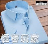 短袖襯衫 男士休閒白襯衫寬鬆職業商務正裝韓版潮流百搭襯衣短袖黑色寸 極客玩家
