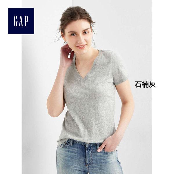 基本款純色V領純棉短袖T恤