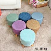 創意小木凳茶幾矮凳子小板凳