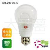 旭光 燈泡色LED10W綠能燈泡(黃光) [18N1] - 大番薯批發網