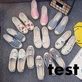 帆布鞋 女一腳蹬平底布鞋女透氣漁夫韓版休閒鞋 艾米潮品館
