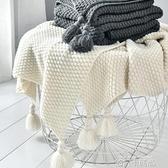 ins北歐風沙發蓋毯辦公室午睡毯子流蘇針織球毛線休閒空調小毛毯QM 依凡卡時尚