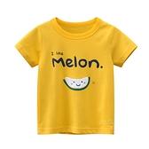 俏皮水果圖案短袖上衣 黃色 童裝 短袖上衣