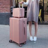 行李箱 行李箱萬向輪2428拉桿箱女韓版復古大容量20寸登機箱母子男旅行箱T