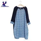 American Bluedeer-飛鼠袖洋裝(魅力價)