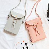 手機包韓版新款小包包二層零錢手機袋斜背小包流蘇斜背手機包迷你女包潮 喵小姐