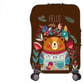 旅行箱行李箱保護套加厚拉桿箱彈力箱套