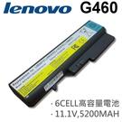 LENOVO 6芯 日系電芯 G460 電池 G570 G570A G570AH G570E G570G G575 G575A G575E